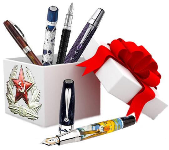 Подарки мужчинам на 23 февраля