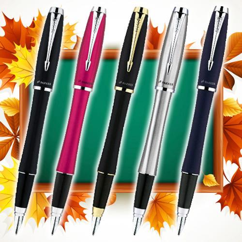 Ручки шариковые ссср