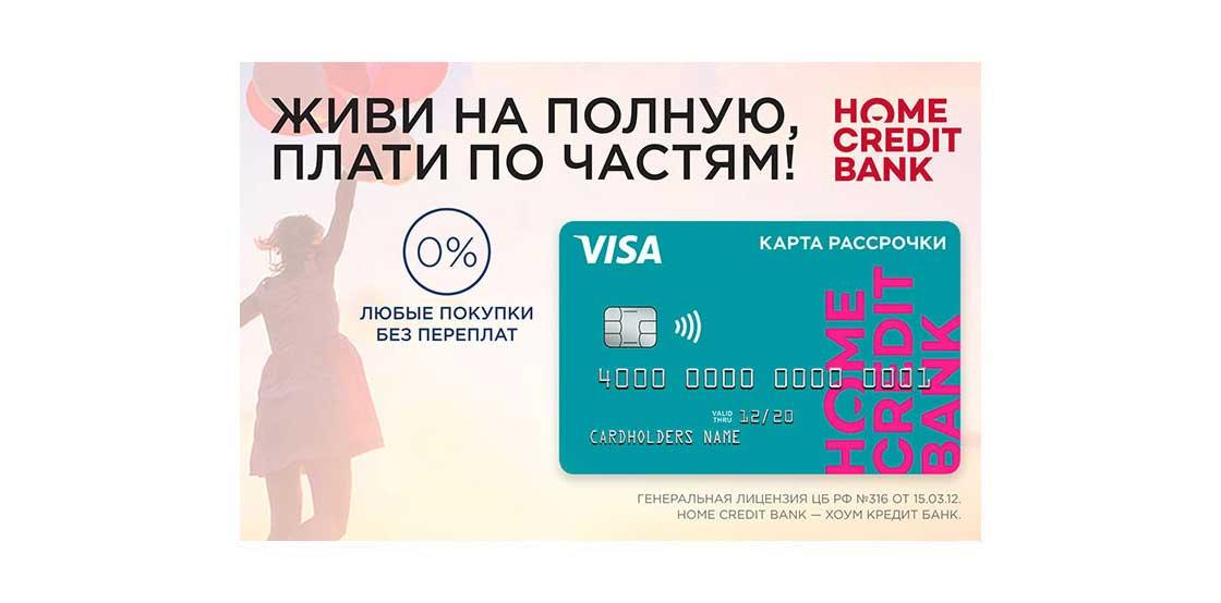 кредит наличными без справок по паспорту онлайн