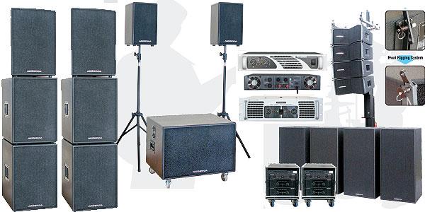 профессиональная аудиоаппаратура и осветительное   оборудование  ACUSTICA