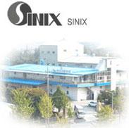 Комапиния Sinix