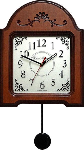 Настенные часы Bon Moment BM-003 мдф 003 25