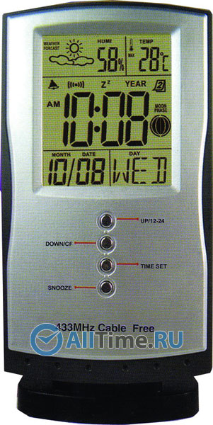 Настольные часы Бриг BRIG-CM008