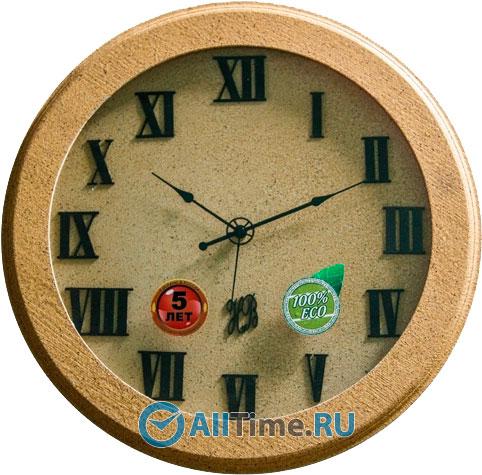 Настенные часы Фабрика Времени D45-226