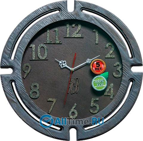 Настенные часы Фабрика Времени D45-279