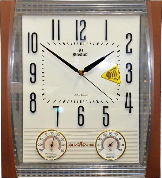 Настенные часы Gastar 3003A gastar gastar 407 k sp