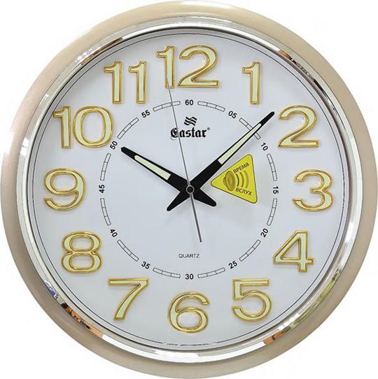 Настенные часы Gastar 831YGA