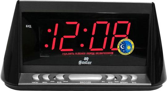 Настольные часы Gastar SP-3268R gastar gastar c343 b02