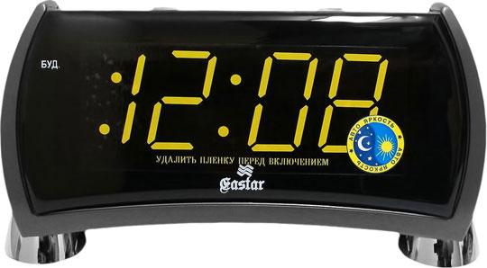 Настольные часы Gastar SP-3318A настенные часы gastar 835 yg ji