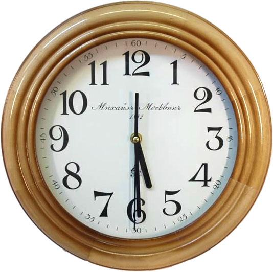 Настенные часы Михаил Москвин 7038A23-MUZ