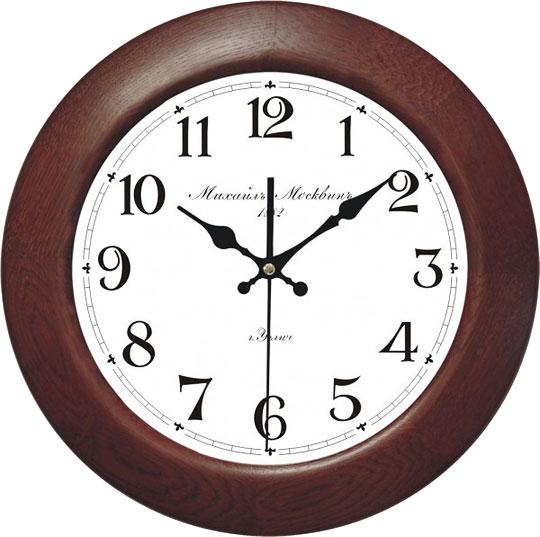 все цены на Настенные часы Михаил Москвин ANDANTE-3.3 онлайн