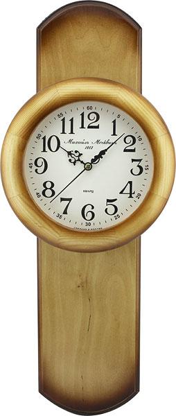 Настенные часы Михаил Москвин MAJATNIK-JESSE-12058A38