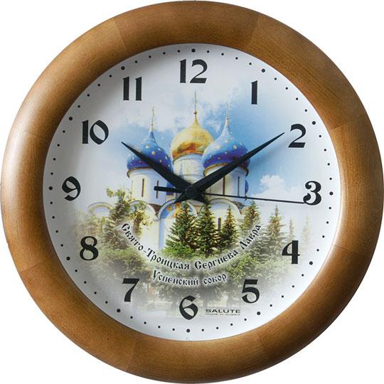 Настенные часы Салют DS-BB25-353