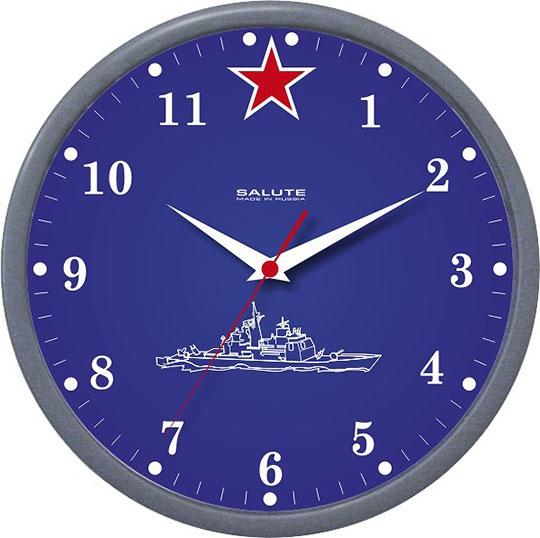 Настенные часы Салют P-2B5-367-VMF