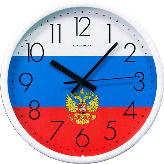 Настенные часы Салют P-2B8-185-FLAG