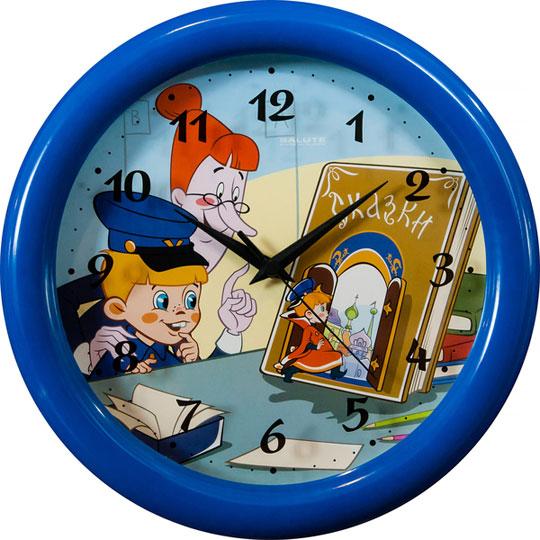 Настенные часы Салют P-3B4-718-TRIDEVJATOE-CARSTVO oni namerenno priblizhayut carstvo antixrista