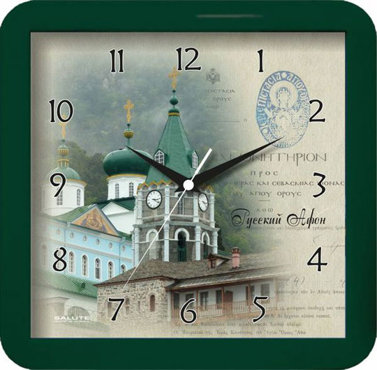 Настенные часы Салют P-A3.1-151-AFON