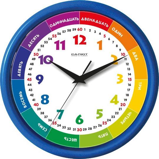 Настенные часы Салют PE-B4-206
