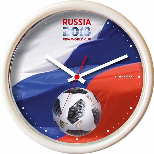 Настенные часы Салют PE-B7-231 часы настенные marmiton му му
