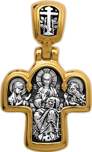 Крестики и иконки Акимов 101.027 крестики и иконки акимов 101 283