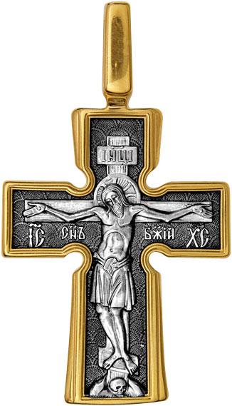 Крестики и иконки Акимов 101.039