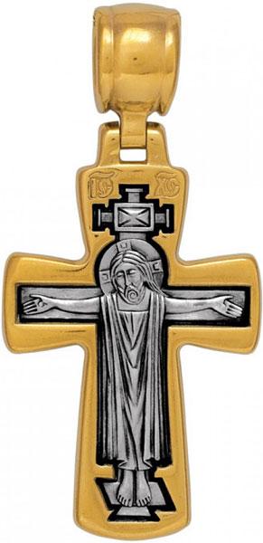 Крестики и иконки Акимов 101.046 крестики и иконки акимов 101 283