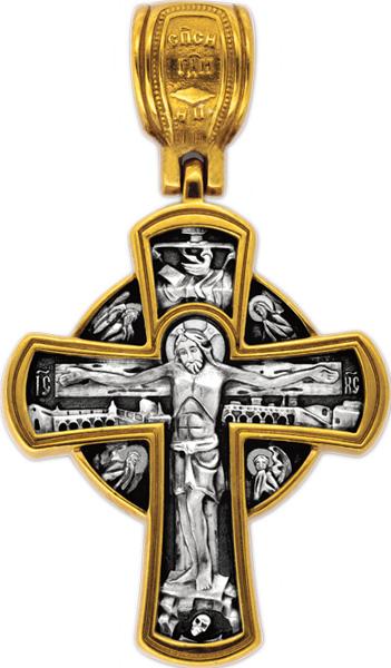Крестики и иконки Акимов 101.231 крестики и иконки акимов 101 283