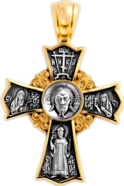 Крестики и иконки Акимов 101.252 нерукотворный образ спасителя бисером купить комплект для вышивки