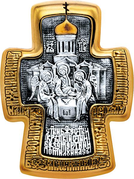 Крестики и иконки Акимов 101.256 стоимость