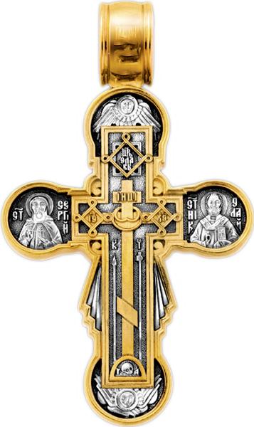 Крестики и иконки Акимов 101.260 икона янтарная нерукотворный образ иисуса христа кян 2 214