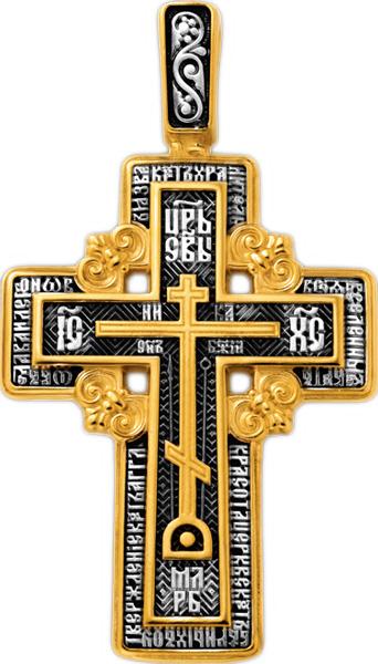 Крестики и иконки акимов 101.277