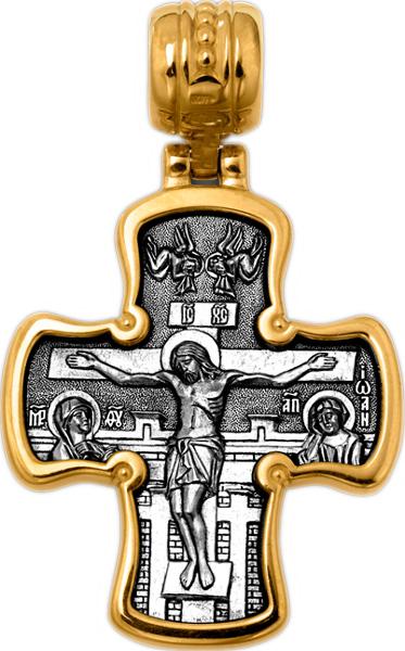 Крестики и иконки Акимов 101.283
