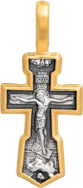 Крестики и иконки Акимов 101.295