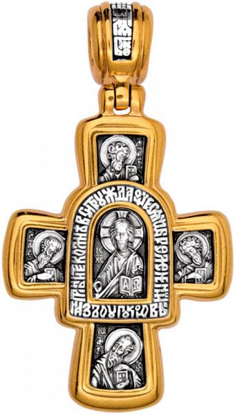 Крестики и иконки Акимов 101.026 икона янтарная господь вседержитель кян 2 206