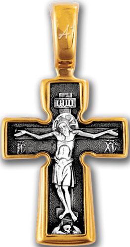 Крестики и иконки Акимов 101.226 крестики и иконки акимов 103 234