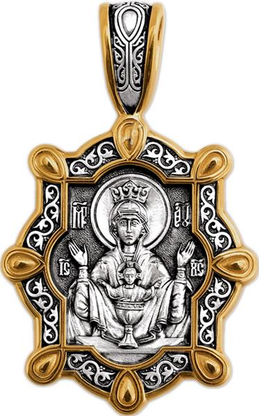 Крестики и иконки Акимов 102.067
