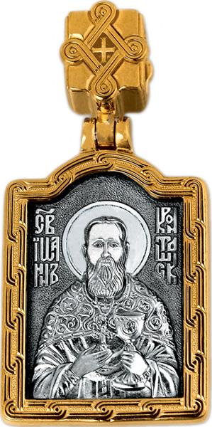 Крестики и иконки Акимов 102.075 худи print bar новогодняя фантазия