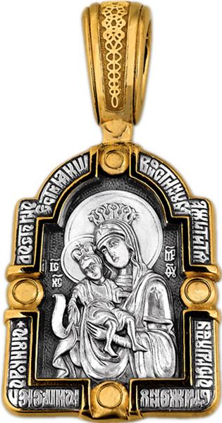 Крестики и иконки Акимов 102.076 стоимость
