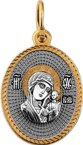 Крестики и иконки Акимов 102.081 икона избавительница от бед страждущих