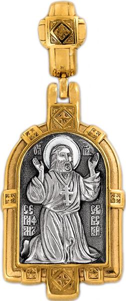 Крестики и иконки Акимов 102.094