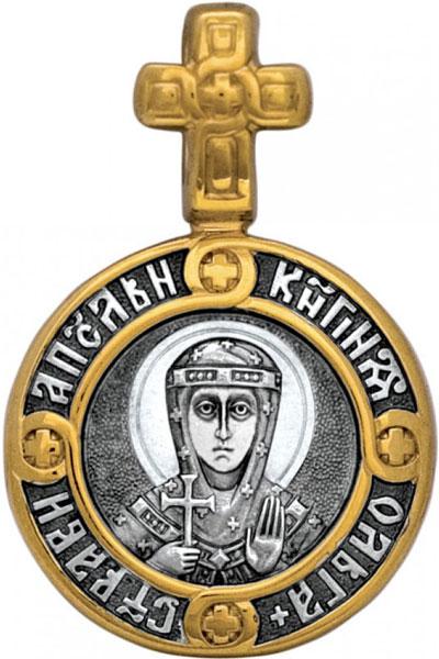 Крестики и иконки Акимов 102.106 стоимость