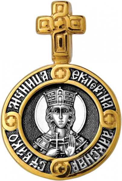 Крестики и иконки Акимов 102.107 стоимость