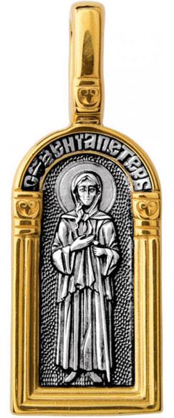 Крестики и иконки Акимов 102.126