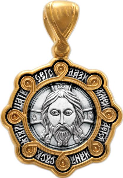 Крестики и иконки Акимов 102.229 нерукотворный образ спасителя бисером купить комплект для вышивки