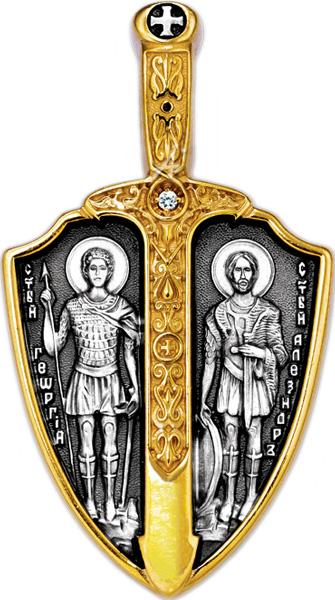 Крестики и иконки Акимов 102.236-K-1.5 куплю золотую монету георгий победоносец в москве дешево