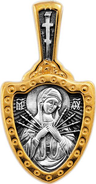 Крестики и иконки Акимов 102.272