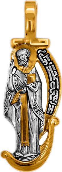 Крестики и иконки Акимов 102.279 крестики и иконки акимов 101 283