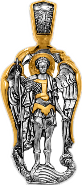 Крестики и иконки Акимов 102.284