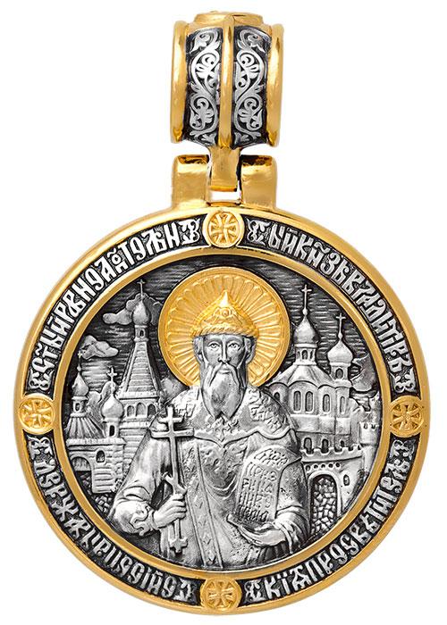 Крестики и иконки акимов 102.297