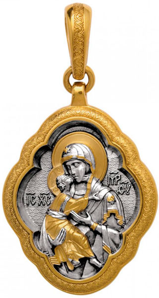 Крестики и иконки Акимов 102.003 икона янтарная богородица скоропослушница кян 2 305